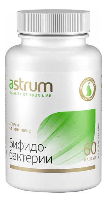 Купить Биодобавка Аструм БФ-Комплекс Бифидобактерии 60 капсул, Astrum