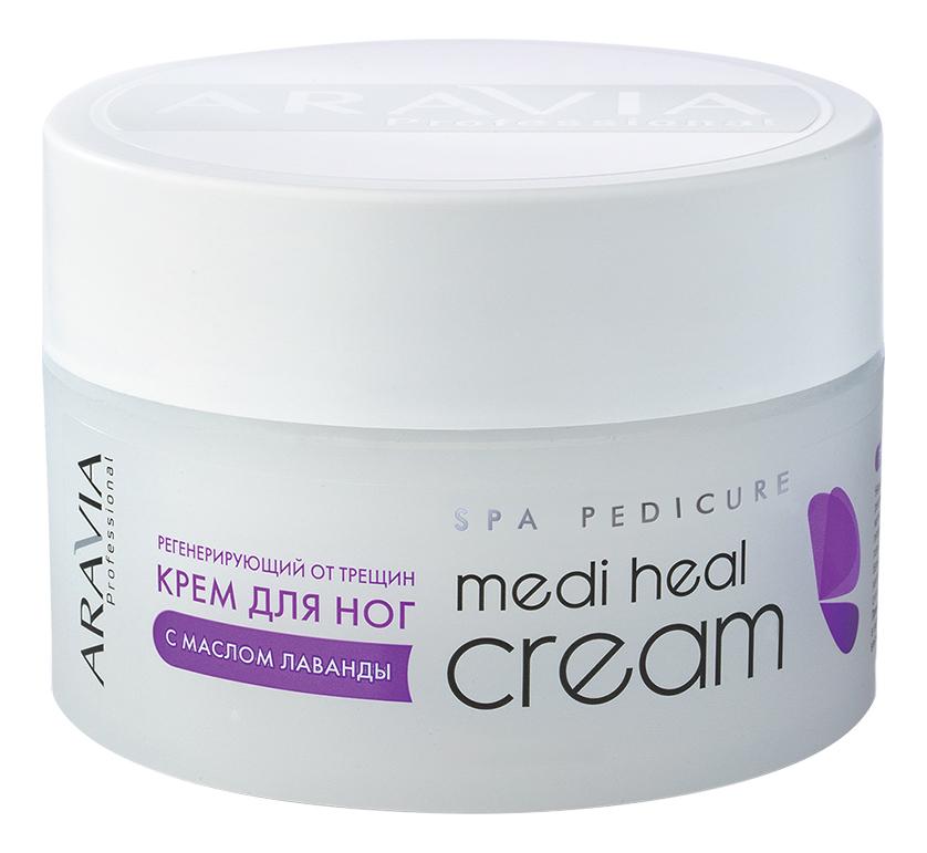 Купить Крем для ног заживляющий от трещин с маслом лаванды Professional Spa Pedicure Medi Heal Cream 150мл, Aravia