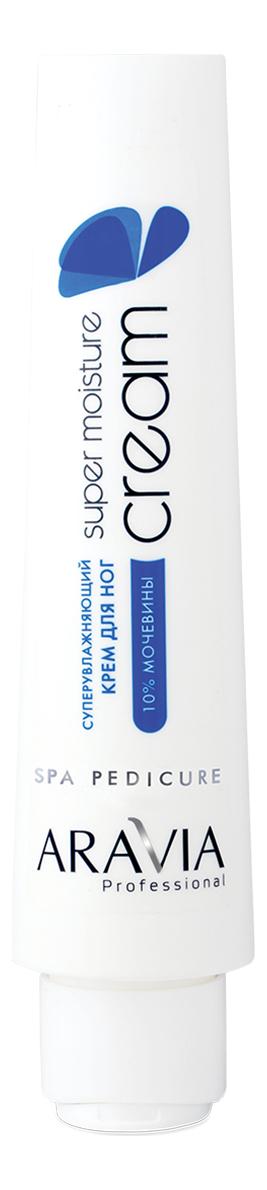 Суперувлажняющий крем для ног с мочевиной Professional Super Moisture Cream 100мл aravia professional суперувлажняющий крем для ног с мочевиной super moisture 550 мл