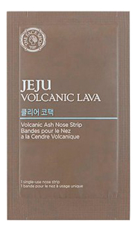 Патч для носа Jeju Volcanic Lava Ash Nose Strip 7шт