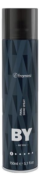Купить Спрей для придания блеска волосам By Be You Final Shine Spray 150мл, Framesi