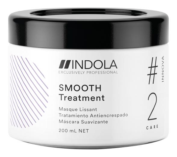 Разглаживающая маска для волос Smooth Treatment Masque Lissant 200мл недорого