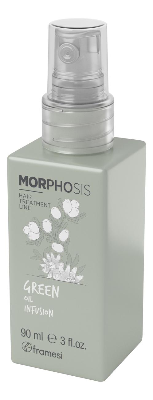 Купить Масло для волос Morphosis Green Oil Infusion 90мл, Framesi