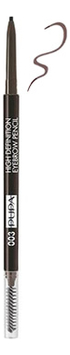 Фото - Карандаш для бровей High Definition Eyebrow Pencil 0,09г: 003 Dark Brown pupa карандаш true eyebrow pencil оттенок 003 dark brown