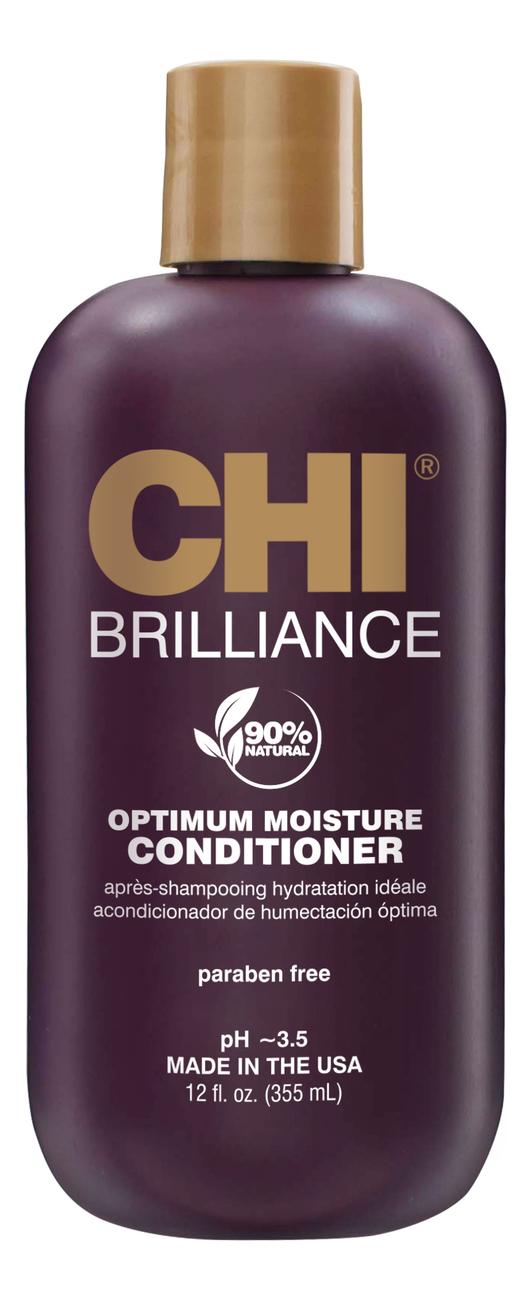 Купить Кондиционер для волос Deep Brilliance Optimum Moisture Conditioner 355мл: Кондиционер 355мл, CHI