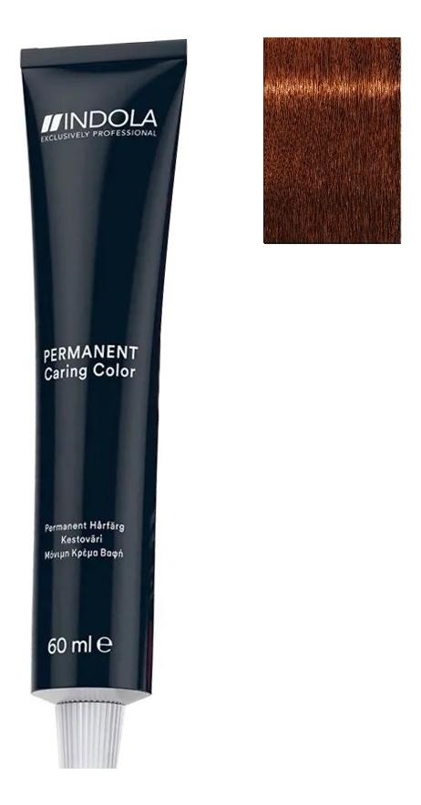 Стойкая крем-краска для волос Permanent Caring Color 60мл: 6.60 Темный блондин красный натуральный крем краска для волос indola color red