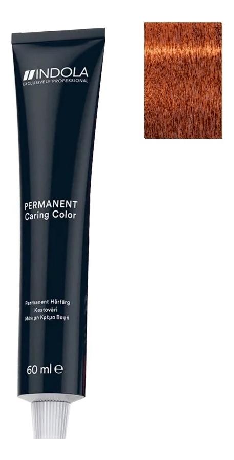 Стойкая крем-краска для волос Permanent Caring Color 60мл: 7.44 Средний блондин интенсивный медный крем краска для волос indola color red