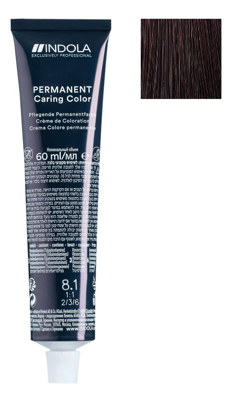 цена Стойкая крем-краска для волос Permanent Caring Color 60мл: 4.68 Средний коричневый красный шоколадный онлайн в 2017 году