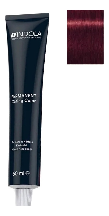 цена Стойкая крем-краска для волос Permanent Caring Color 60мл: 7.76 Средний русый фиолетовый красный онлайн в 2017 году