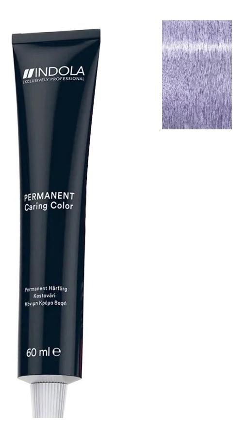 Стойкая крем-краска для волос Permanent Caring Color 60мл: 0.22 Перламутровый микстон крем краска для волос indola color red