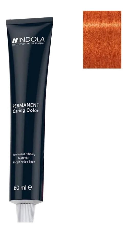 Стойкая крем-краска для волос Permanent Caring Color 60мл: 0.44 Медный микстон крем краска для волос indola color red