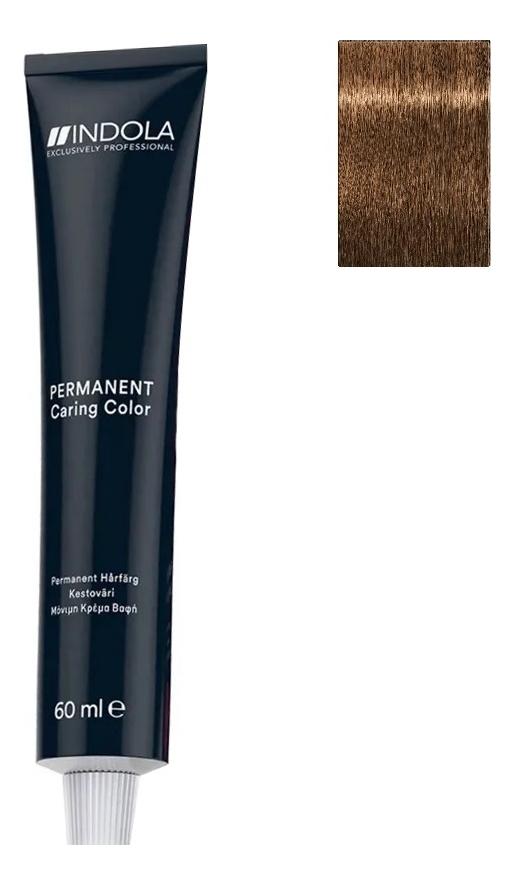 Стойкая крем-краска для волос Permanent Caring Color 60мл: 7.32 Средний русый золотистый перламутровый стойкая крем краска для волос permanent caring color 60мл 7 35 средний русый золотистый махагон