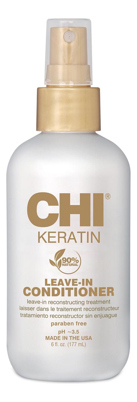 Купить Несмываемый увлажняющий кондиционер Keratin Leave-In Conditioner 177мл, CHI