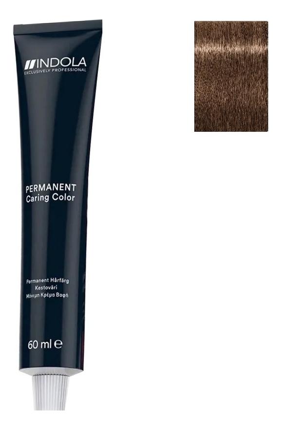 Стойкая крем-краска для волос Permanent Caring Color 60мл: 7.38 Средний русый золотистый шоколадный стойкая крем краска для волос permanent caring color 60мл 7 35 средний русый золотистый махагон