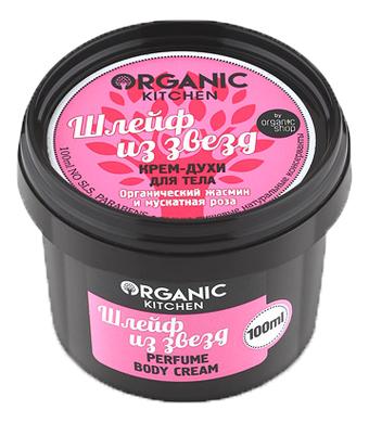 Купить Крем-духи для тела Шлейф из звезд Perfume Body Cream 100мл, Organic Shop