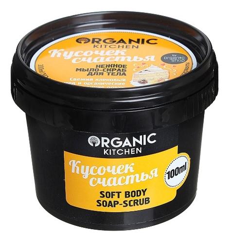 Нежное мыло-скраб для тела Кусочек счастья Soft Body Soap-Scrub 100мл