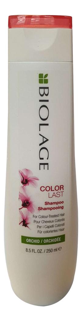 Фото - Шампунь для окрашенных волос Biolage Colorlast Shampoo: Шампунь 250мл маска для окрашенных волос biolage colorlast orchid mask 150мл