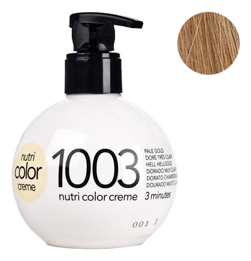 Краска для волос Nutri Color Creme 1003 Pale Gold: 250мл