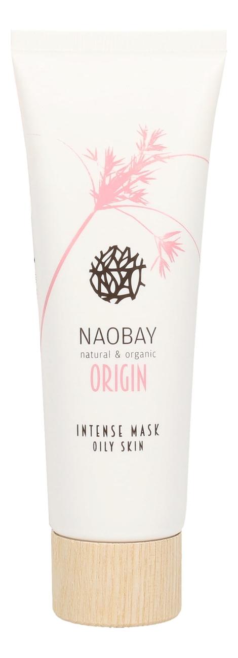 Интенсивная маска для лица Origin Intense Mask Oily Skin 75мл naobay hydraplus cream