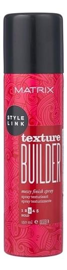 Текструрирующий спрей для волос Style Link Texture Builder 142мл