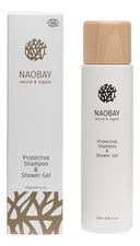 Naobay Шампунь-гель для душа Ecocert Protective Shampoo and Shower Gel 250мл
