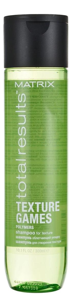 Универсальный шампунь для волос Total Results Texture Games Polymers Shampoo 300мл