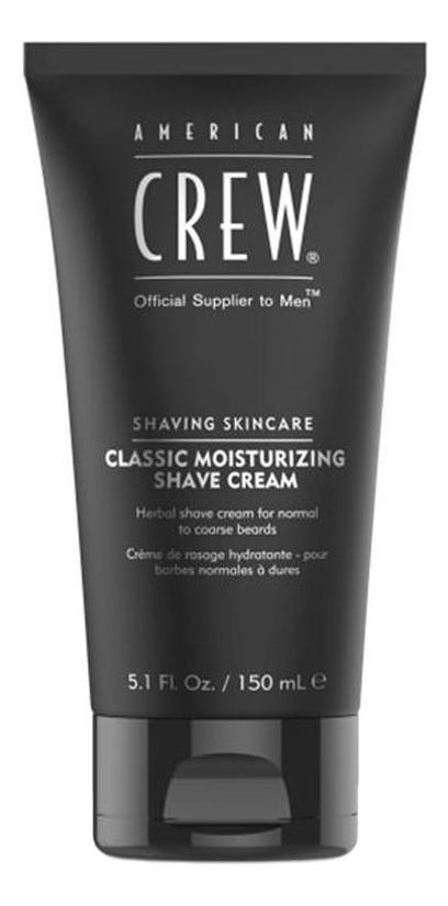 Купить Крем для бритья Moisturizing Shave Cream 150мл, American Crew