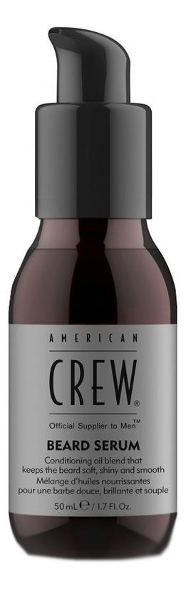 Купить Сыворотка для бороды Beard Serum 50мл, American Crew