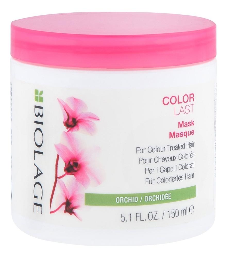 Фото - Маска для окрашенных волос Biolage Colorlast Orchid Mask 150мл маска для окрашенных волос biolage colorlast orchid mask 150мл