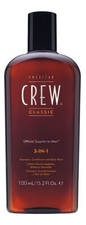 American Crew Шампунь для волос 3 в 1 Shampoo Conditioner And Body Wash