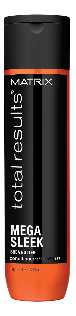 Кондиционер для волос Total Results Mega Sleek Conditioner: Кондиционер 300мл matrix biolage keratindose conditioner кондиционер восстанавливающий 1000 мл