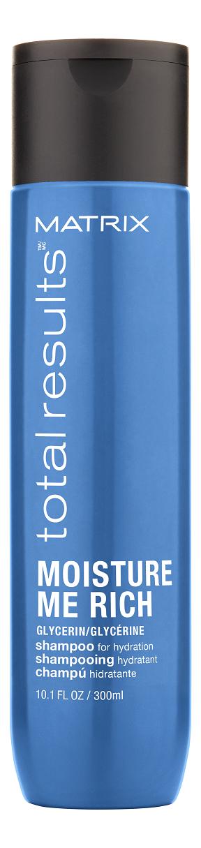 Шампунь для волос с глицерином Total Results Moisture Me Rich Glycerin Shampoo: Шампунь 300мл шампунь reveur rich repair