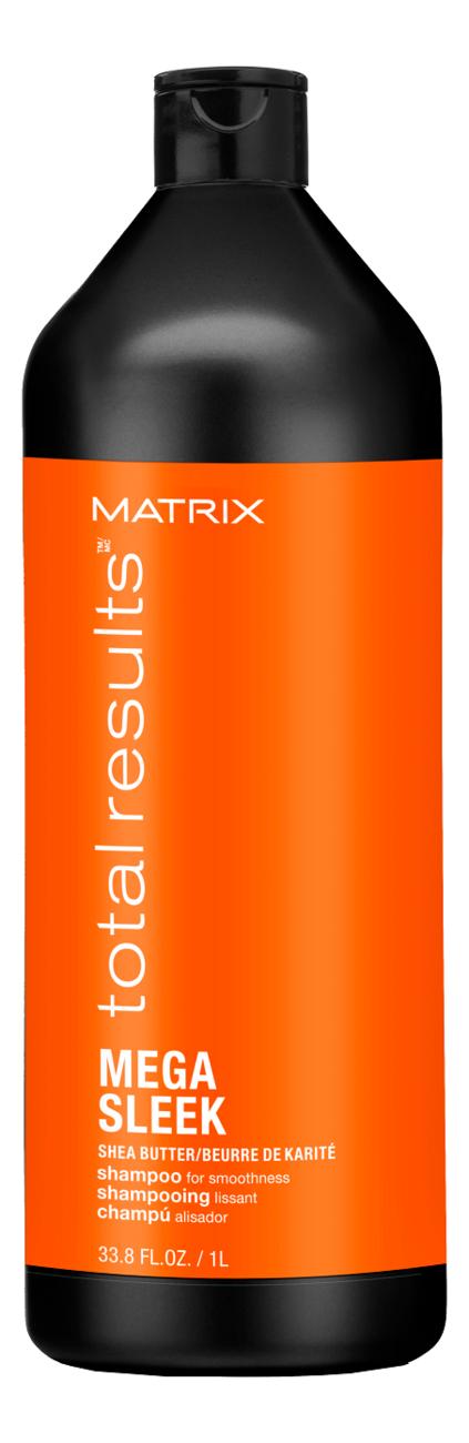 Шампунь для непослушных волос с маслом ши Total Results Mega Sleek Shea Butter Shampoo: Шампунь 1000мл matrix маска для поврежденных волос total results so long damage mask 150 мл