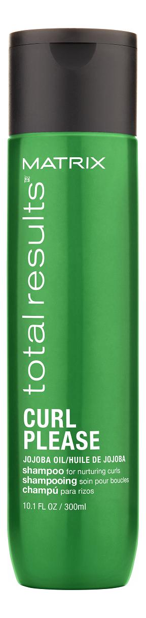 Шампунь для вьющихся волос с маслом жожоба Total Results Curl Please Jojoba Oil Shampoo 300мл matrix шампунь total results curl please керл плиз 300 мл