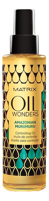 Разглаживающее масло для волос Oil Wonders Amazonian Murumuru 150мл matrix oil wonders разглаживающее масло для волос амазонская мурумуру 150 мл