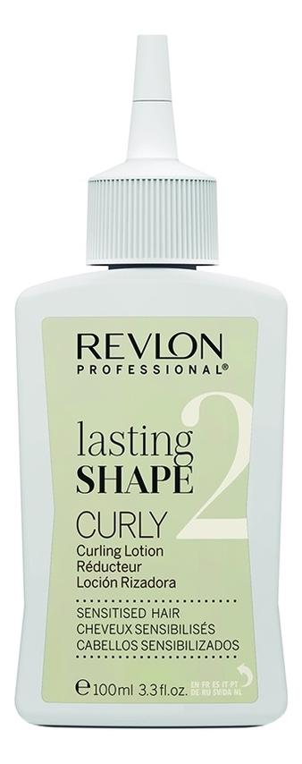 Лосьон для завивки чувствительных волос No 2 Lasting Shape Curly Lotion Sensitised 3*100мл