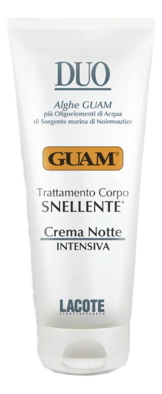 Ночной крем для уменьшения объемов тела Crema Notte Intensiva 200мл крем для тела ночной natural project