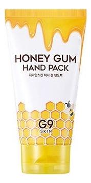 Маска для рук с медом G9 Skin Honey Gum Hand Pack 100г