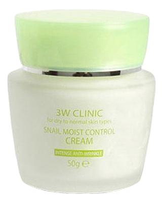 Крем для лица увлажняющий Snail Moist Control Cream 50г