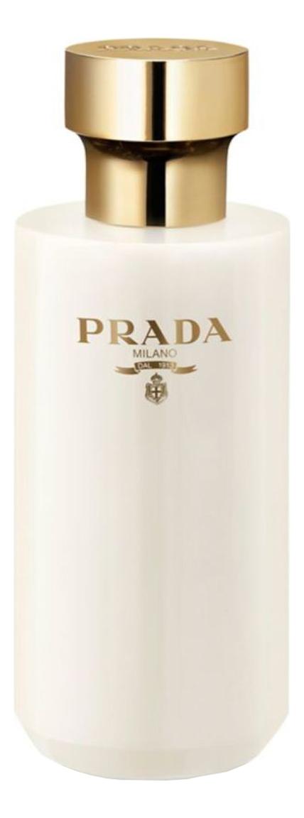 Prada La Femme: лосьон для тела 100мл