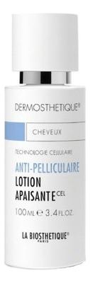 Лосьон против перхоти Dermosthetique Anti-Pelliculaire Lotion Apaisant 100мл недорого