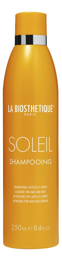 Купить Шампунь для волос c защитой от солнца Soleil Shampooing: Шампунь 250мл, La Biosthetique