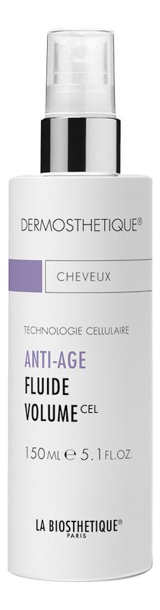 Купить Флюид для увеличения объема тонких волос Dermosthetique Anti-Age Fluide Volume: Флюид 150мл, La Biosthetique