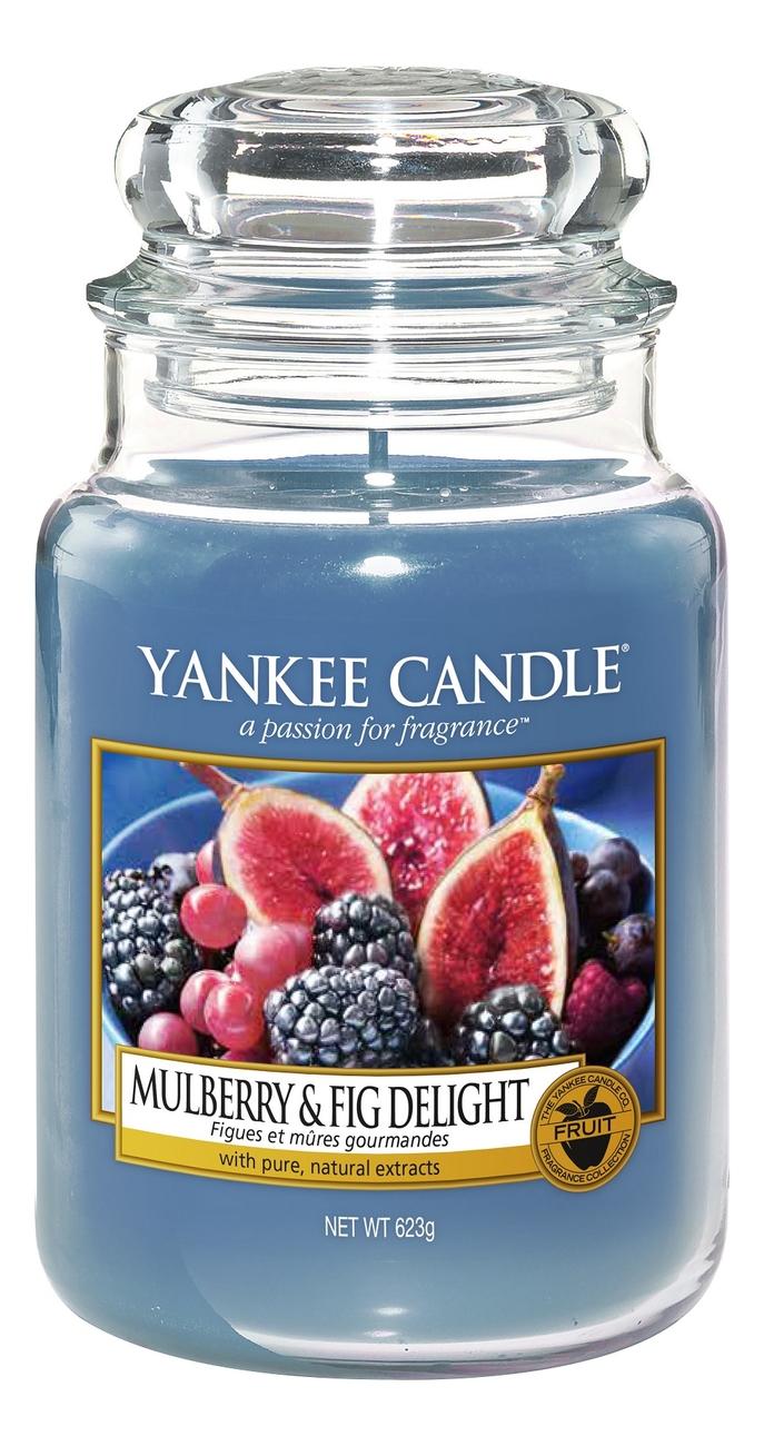 Купить Ароматическая свеча Mulberry & Fig Delight: Свеча 623г, Ароматическая свеча Mulberry & Fig Delight, Yankee Candle