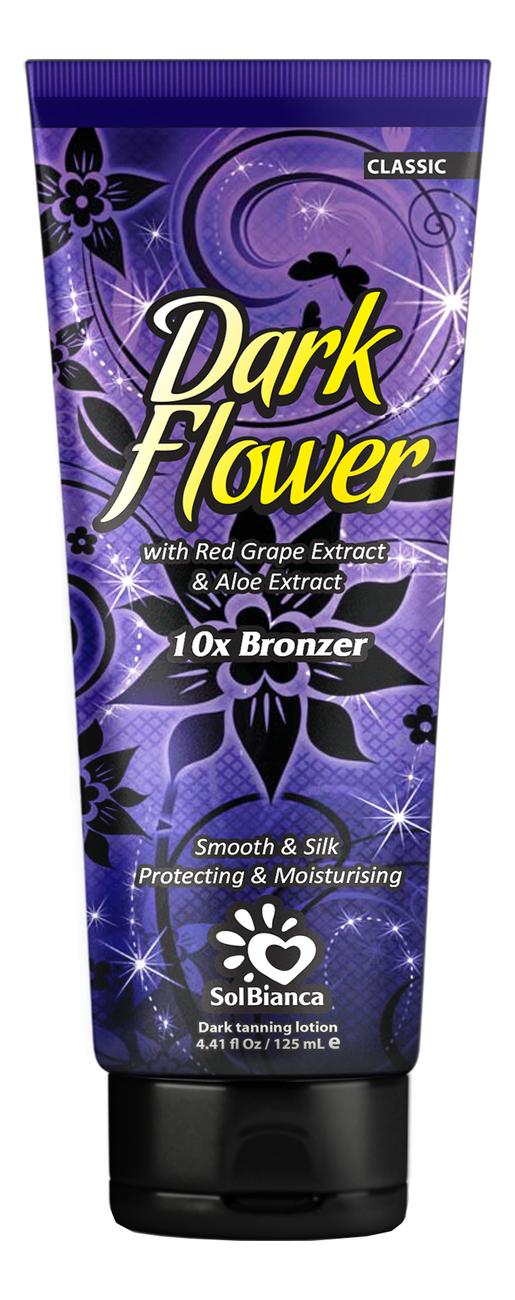 Крем для загара в солярии Dark Flower 10x Bronzer: Крем 125мл крем климатозол