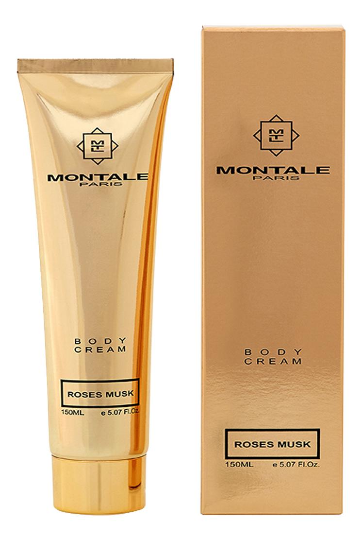 Montale Roses Musk: крем для тела 150мл