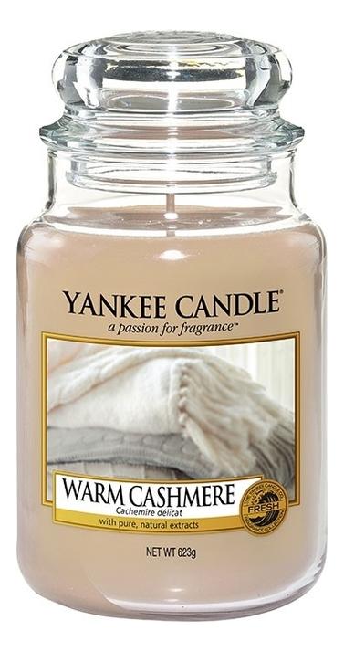 Ароматическая свеча Warm Cashmere: Свеча 623г