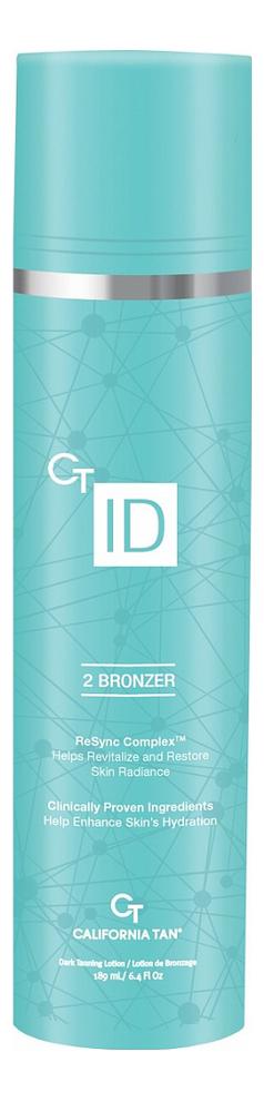 Крем для загара в солярии Ct Id 2 Bronzer: Крем 189мл недорого