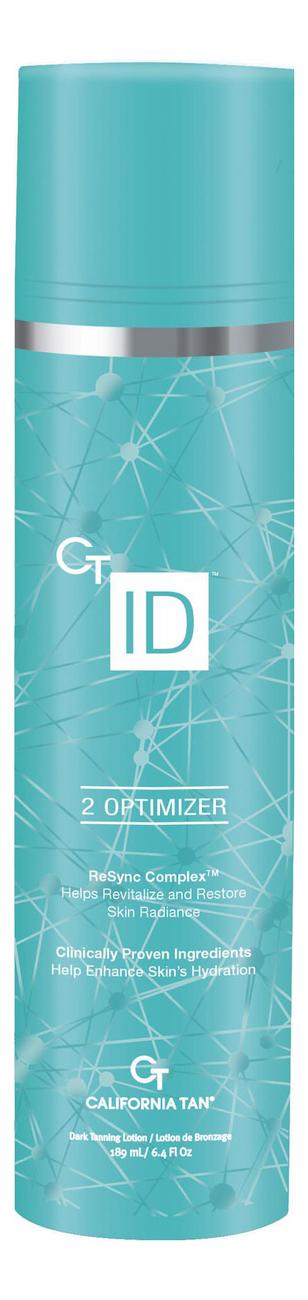 Купить Крем для загара в солярии Ct Id 2 Optimizer: Крем 189мл, California Tan