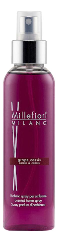 Фото - Духи-спрей для дома Виноградная гроздь Natural Grape Cassis 150мл духи спрей для дома белый мускус natural muschio bianco 150мл